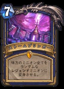 f:id:hukuji_stone:20180801203049p:plain