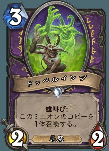 f:id:hukuji_stone:20180802034815p:plain