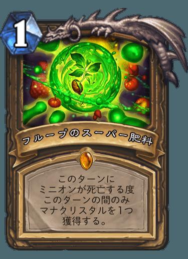 f:id:hukuji_stone:20180802034818p:plain