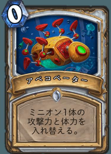 f:id:hukuji_stone:20180802034822p:plain