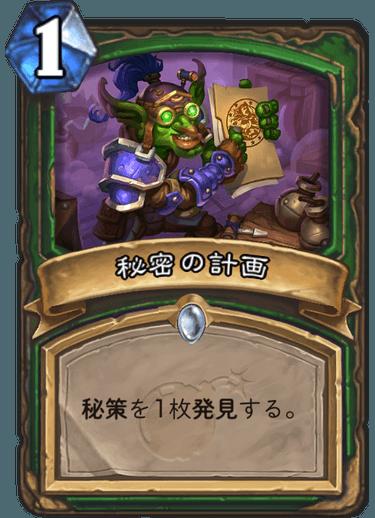 f:id:hukuji_stone:20180802034833p:plain
