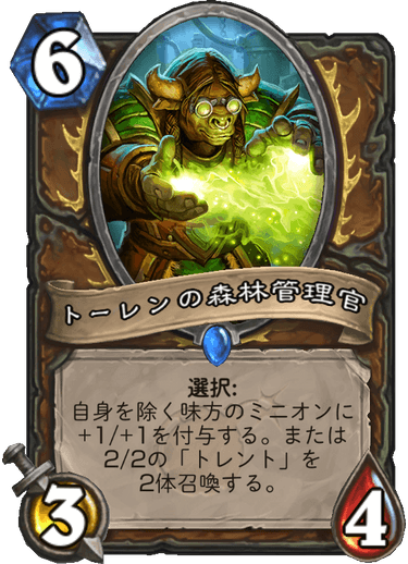 f:id:hukuji_stone:20180802034837p:plain