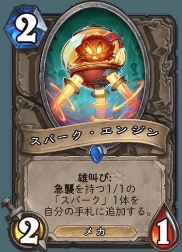 f:id:hukuji_stone:20180802034843p:plain
