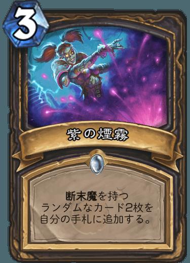 f:id:hukuji_stone:20180802034847p:plain