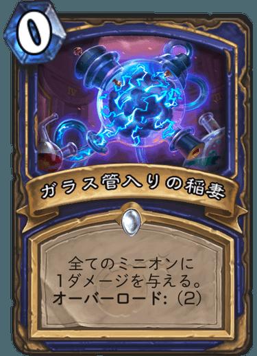 f:id:hukuji_stone:20180802034851p:plain