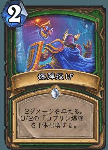 f:id:hukuji_stone:20180802034859p:plain