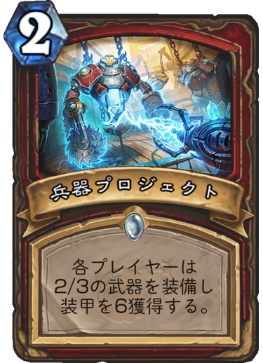 f:id:hukuji_stone:20180802034923p:plain