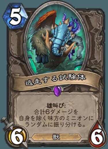f:id:hukuji_stone:20180802034930p:plain