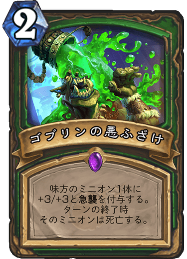 f:id:hukuji_stone:20180802034933p:plain