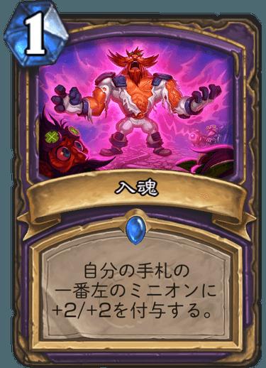 f:id:hukuji_stone:20180802034940p:plain