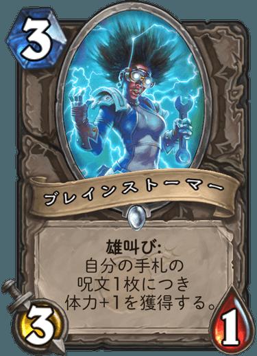 f:id:hukuji_stone:20180802034953p:plain