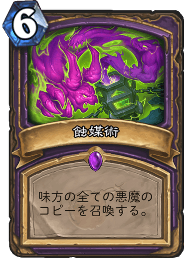 f:id:hukuji_stone:20180802034957p:plain
