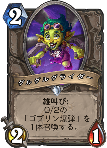 f:id:hukuji_stone:20180802035001p:plain