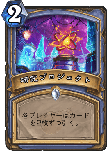 f:id:hukuji_stone:20180802035004p:plain
