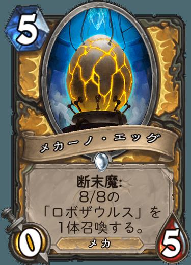 f:id:hukuji_stone:20180802035008p:plain