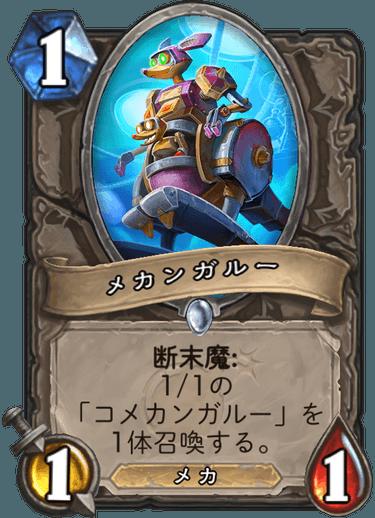 f:id:hukuji_stone:20180802035012p:plain