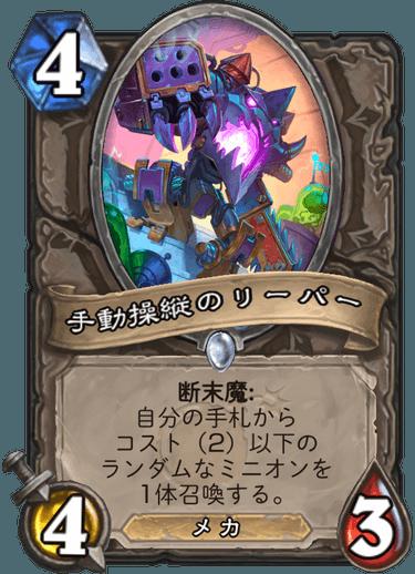 f:id:hukuji_stone:20180802035015p:plain
