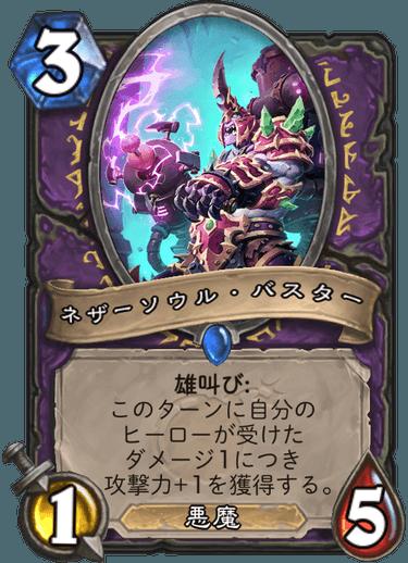 f:id:hukuji_stone:20180802035018p:plain