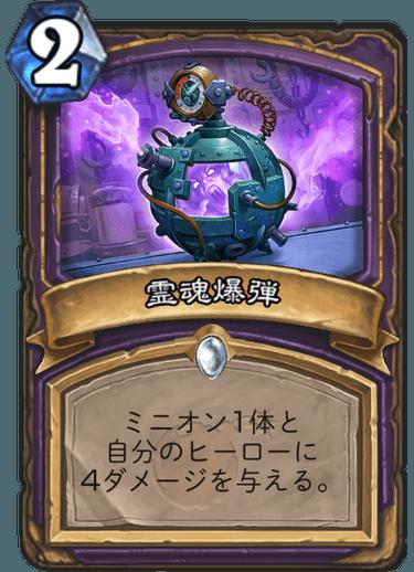 f:id:hukuji_stone:20180802035022p:plain