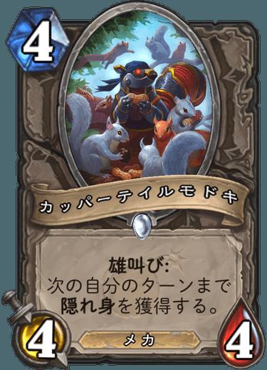 f:id:hukuji_stone:20180802035038p:plain