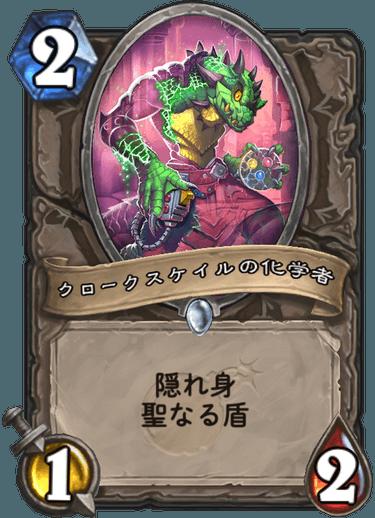 f:id:hukuji_stone:20180802035041p:plain
