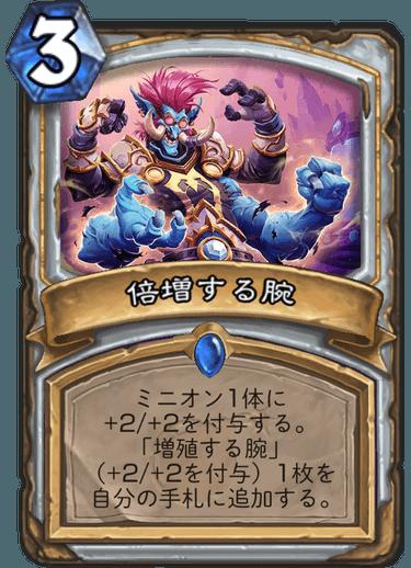 f:id:hukuji_stone:20180802035044p:plain