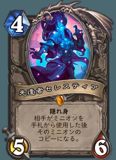f:id:hukuji_stone:20180802035051p:plain