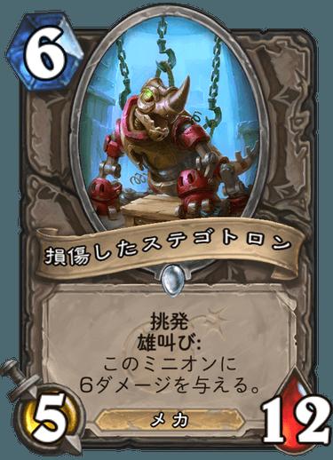 f:id:hukuji_stone:20180802035059p:plain
