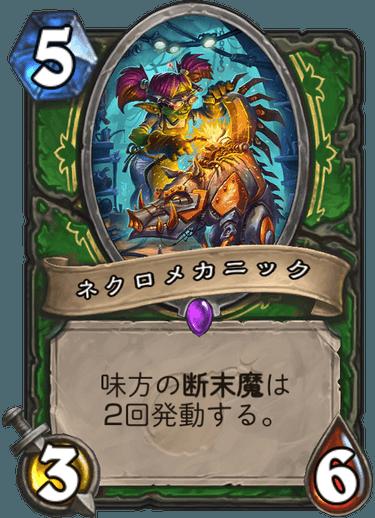 f:id:hukuji_stone:20180802035107p:plain