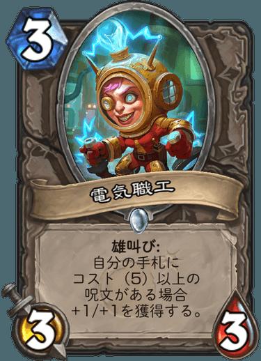 f:id:hukuji_stone:20180802035112p:plain