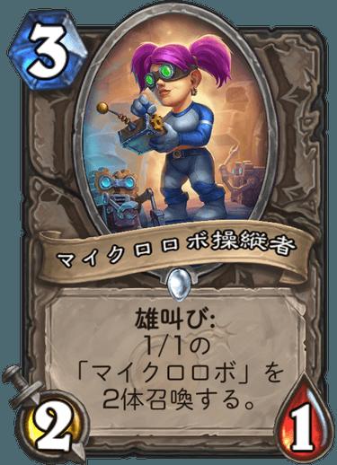 f:id:hukuji_stone:20180802035126p:plain
