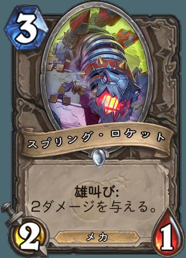 f:id:hukuji_stone:20180802035130p:plain