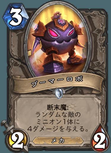 f:id:hukuji_stone:20180802035133p:plain