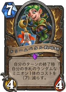 f:id:hukuji_stone:20180802060015p:plain