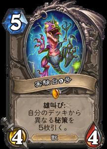 f:id:hukuji_stone:20180802060809p:plain