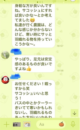 f:id:hukunekox:20190622005007j:image