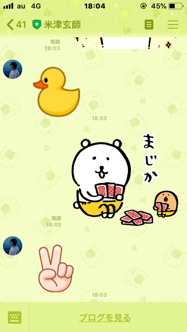 f:id:hukunekox:20190911180853p:image