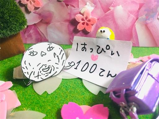 f:id:hukunekox:20200322003858j:image