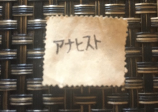 f:id:hukunekox:20200409125926j:image