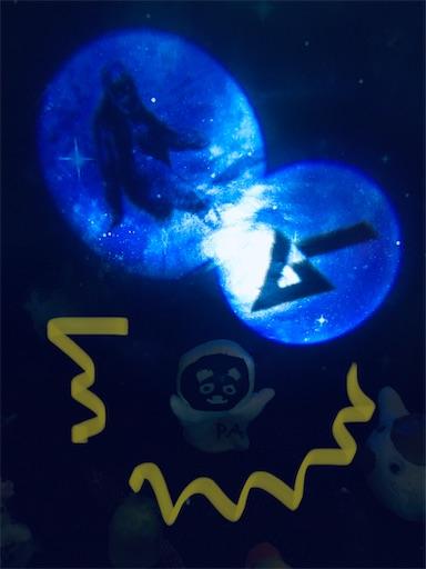 f:id:hukunekox:20200420111511j:image