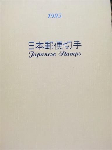 f:id:hukunekox:20200521030048j:image