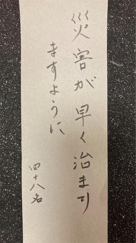 f:id:hukunekox:20200706200231j:image