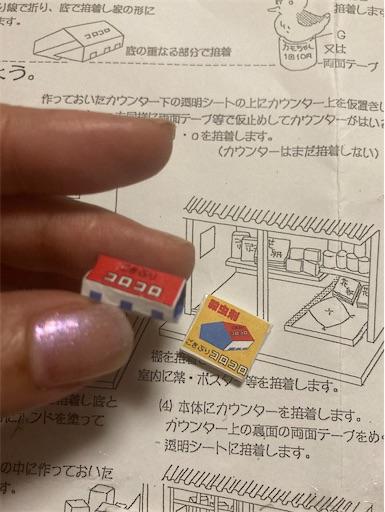 f:id:hukunekox:20200918001015j:image