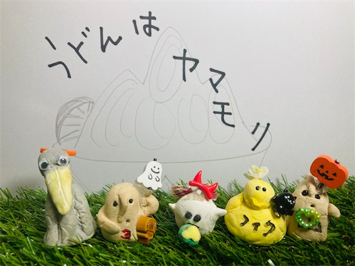 f:id:hukunekox:20200926172559j:image