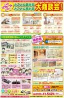 f:id:hukuokaten:20140925165522j:image