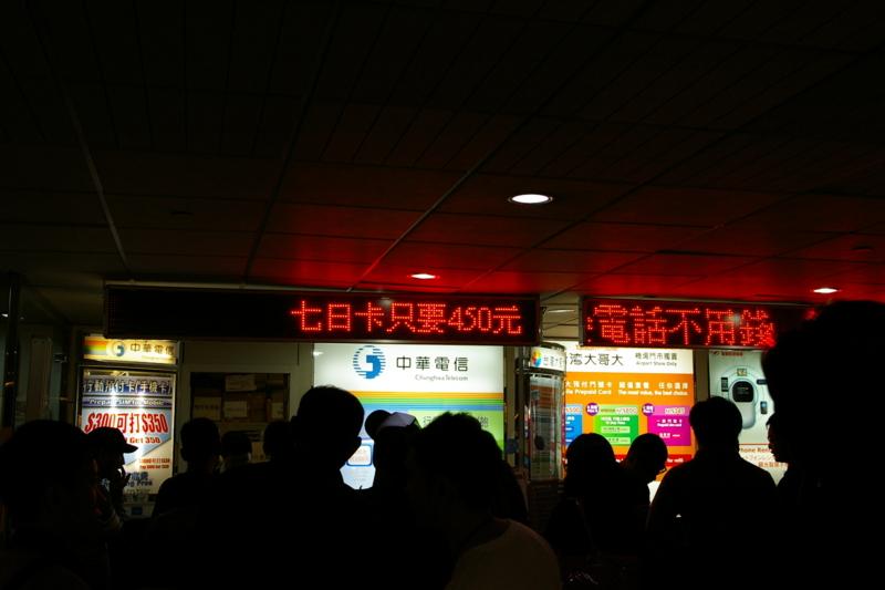 f:id:hukuote:20121229165757j:image