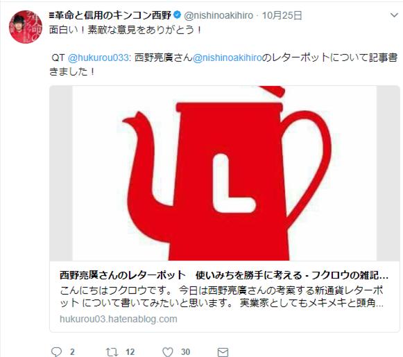 f:id:hukurou03:20171027160819p:plain