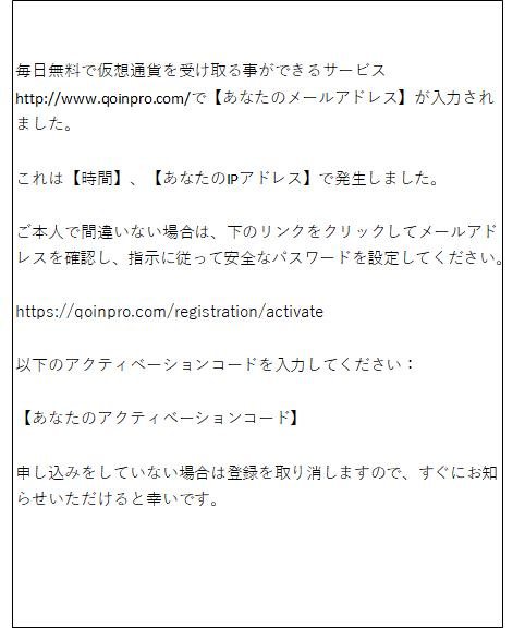 f:id:hukurou03:20171031104811p:plain