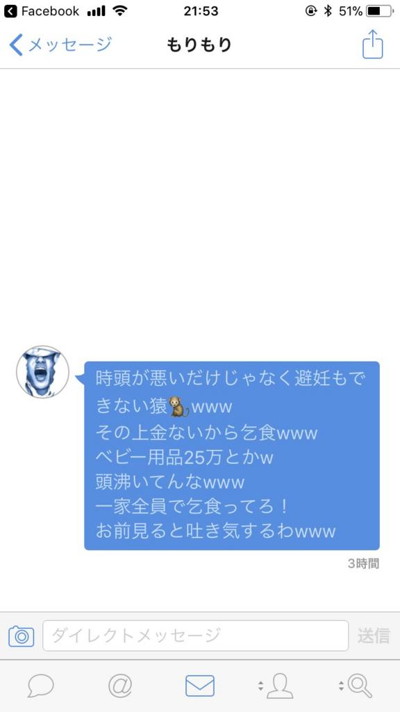 f:id:hukurou03:20171106130811p:plain