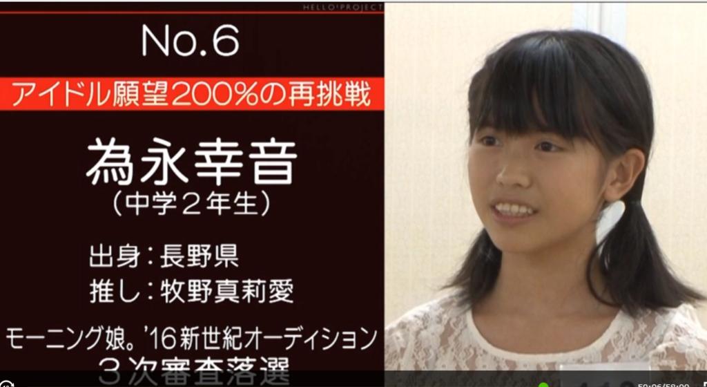 f:id:hukurou03:20171114143532p:plain